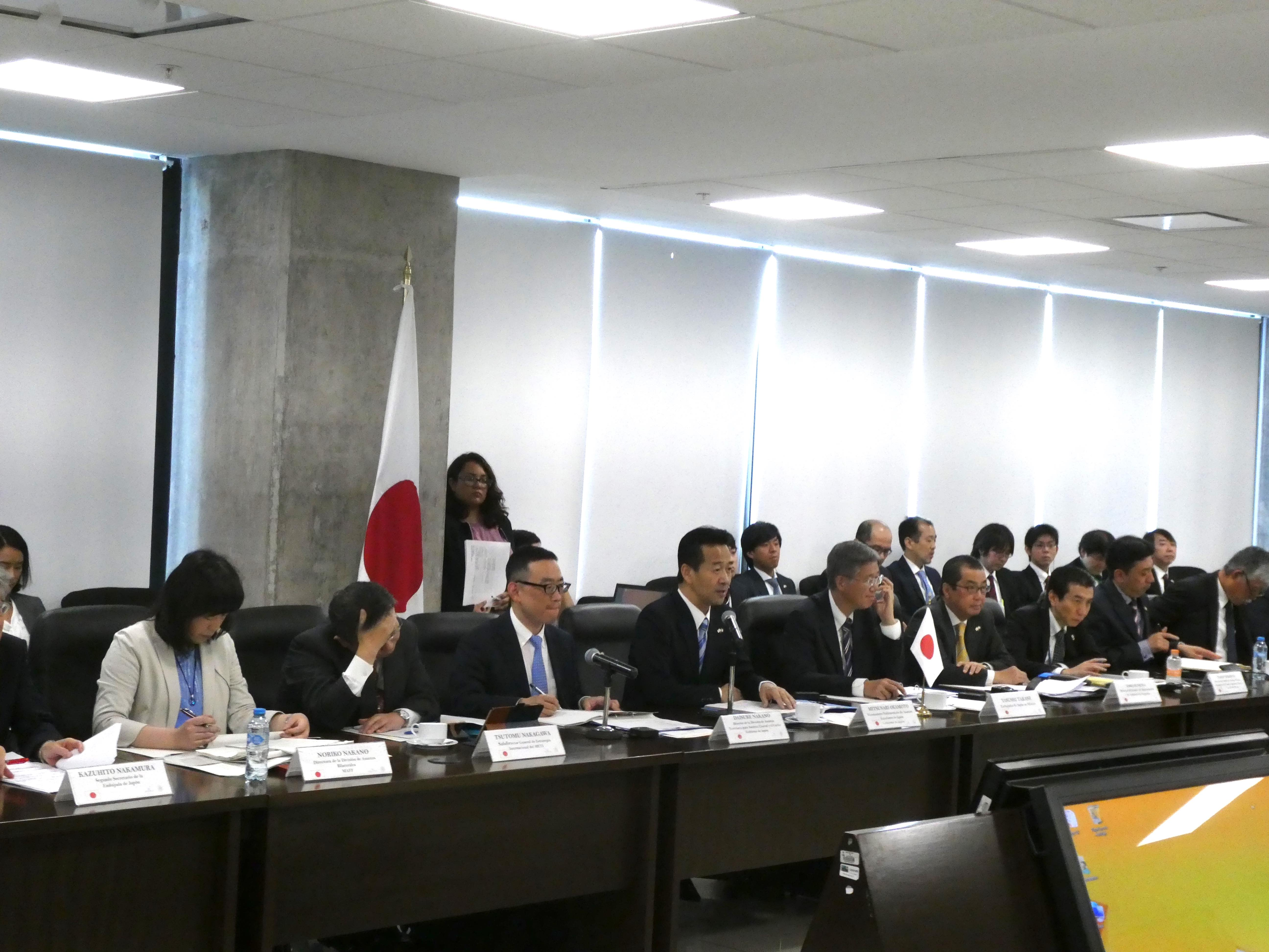ビジネス環境整備委員会